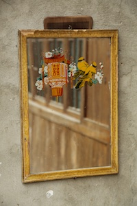 Double Happiness Mirror, Zhaoxing