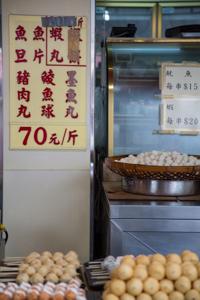 Fishballs in Cheung Chau