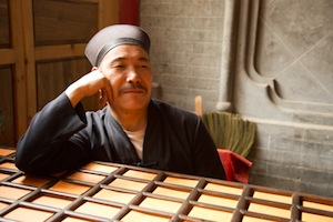 Taoist Priest, Lanzhou