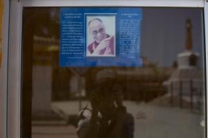 His Holiness the Dala Lama