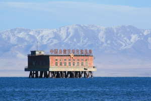 Torpedo Base, Qinghai Lake