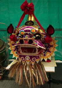 A Qilin