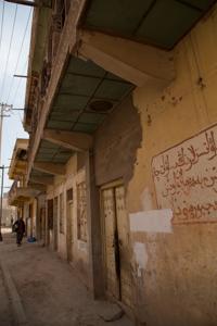 Wall, Kashgar