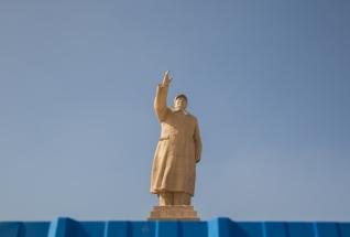 The Chairman, Kashgar