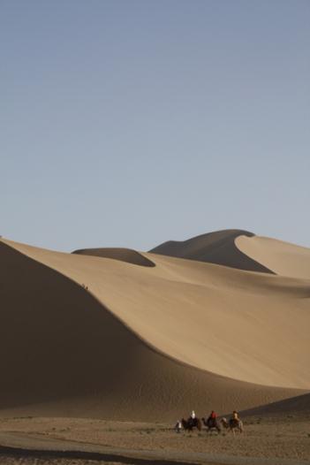 Singing Sand Dunes, Dunhuang