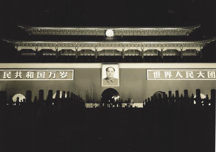 Tian'anmen, 2000