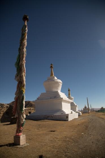 Bagemani Prayer Stone Wall, Serxu
