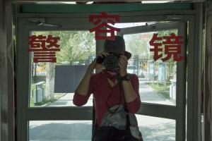 """""""Police Mirror"""", Tashkurgan, Xinjiang"""