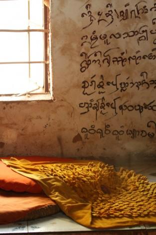Inside a Blang monastery, near Menghun, Xishuangbanna © Jo James