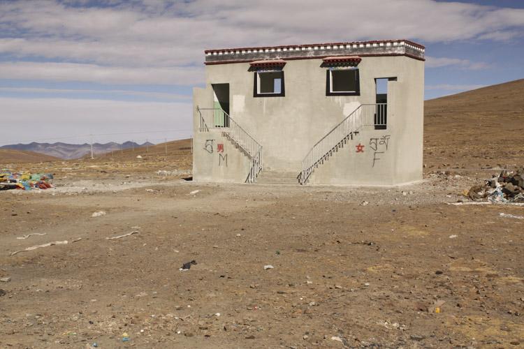 Tibetan toilet