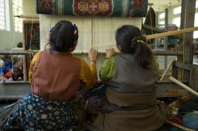 Gyan Gyen Carpet Factory, Shigatse