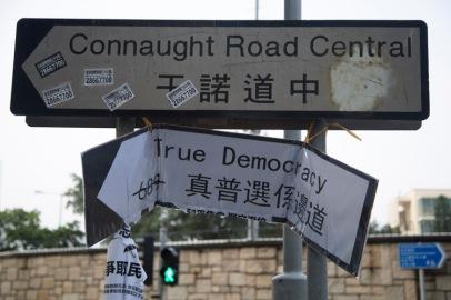 Alternative road sign